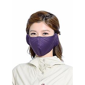 Khẩu trang unisex chống nắng UV100 LC41670