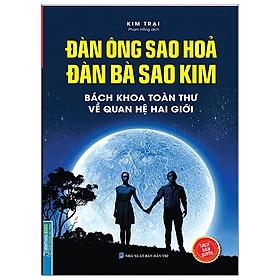 Đàn Ông Sao Hoả Đàn Bà Sao Kim - Bách Khoa Toàn Thư Về Quan Hệ Hai Giới (Bìa Cứng)