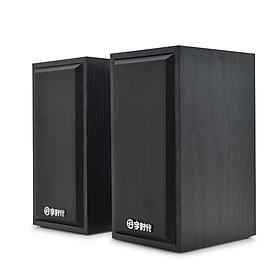 Bộ 2 loa máy tính để bàn siêu trầm V-07 - Hàng Nhập Khẩu