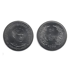 Xu Cộng hòa Liên bang Myanmar sưu tầm 25 pyas