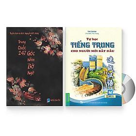 Combo 2 sách: Trung Quốc 247: Góc nhìn bỡ ngỡ (Song ngữ Trung - Việt có Pinyin) + Tự học tiếng Trung cho người mới bắt đầu + DVD quà tặng