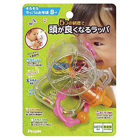 Đồ Chơi Cho Bé Sơ Sinh 7 Tháng Tuổi | Kích thích bé tập thổi từ PEOPLE Nhật Bản TB019
