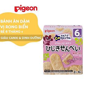 Bánh ăn dặm cho bé vị rong biển Pigeon 24g (6 túi/hộp)