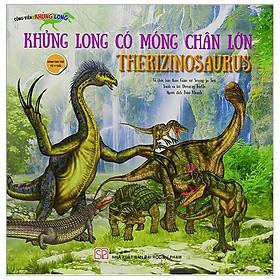 Công Viên Khủng Long - Khủng Long Có Móng Chân Lớn Therizinosauraus
