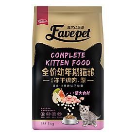 Thức Ăn Cho Mèo FavePet 1kg