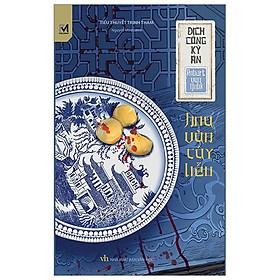 Series Địch Công Kỳ Án Tập 15 - Hoa Văn Cây Liễu ( Tái Bản )
