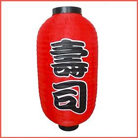 Combo 2 Lồng Đèn Kiểu Nhật 45cm (Chữ Sushi)