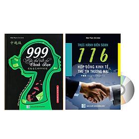 Sách- Combo 2 sách 999 bức thư viết cho chính mình song ngữ Trung việt có phiên âm MP3 nghe+ 116 Hợp đồng Kinh Tế Thư Tín Thương Mại song ngữ Trung Pinyin +DVD tài liệu