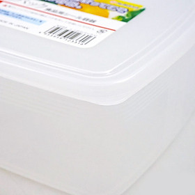 Hộp đựng thực phẩm bằng nhựa PP cao cấp 3L - Hàng nội địa Nhật