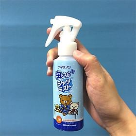 Chai xịt chống muỗi cho trẻ nhỏ nội địa Nhật Bản 100ml an toàn hiệu quả tặng cafe MeetMore