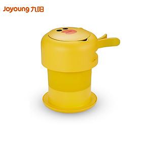 Bình nước / ấm / cốc nước Joyoung 550ML K06-Z2 Nhẹ, di động, nhanh và giữnóng lâu, kiểu gà con Sally (dây nguồn *1 + host*1 + cốc nước gấp *1 + túi đựng *1)