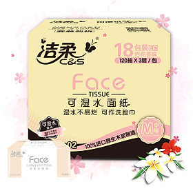 Cleansing (C & S) Paper Powder Face Flexibility 3 Layer 120 Sweater * 18 Pack Floral Flavor (M Paper Towel FCL Sales Face Series Moisturizing)