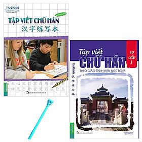 Combo Tập Viết Chữ Hán và Tập Viết Chữ Hán Theo Giáo Trình Hán Ngữ Boya ( Tặng Kèm Bút)