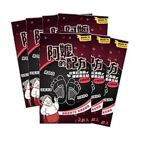 Set 14 Miếng dán thải độc chân Than đen hoạt tính Dr.Grandma- Sưng phù chân Đài Loan