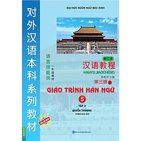 Giáo trình Hán ngữ 5 tập 3 – Quyển Thượng (phiên bản mới) tặng Bookmark