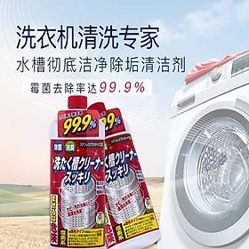 Chai tẩy lồng máy giặt 550ml (cửa trên và cửa ngang)- Made in Japan
