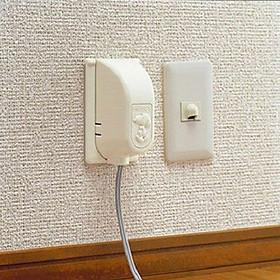 Hộp bọc ổ điện bảo vệ bé an toàn - Hàng nội địa Nhật