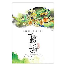 Thiên Môn Chi Tâm