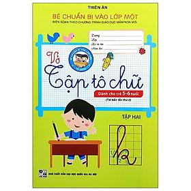 Vở Tập Tô Chữ - Dành Cho Trẻ 5-6 Tuổi (Tập 2) - Tái Bản 2020