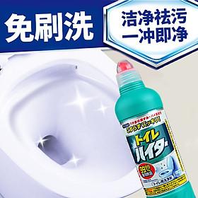 Combo Chai tẩy rửa bồn cầu Toilet Haiter KAO 500ml nội địa Nhật Bản