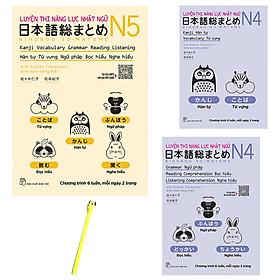 Combo Luyện Thi Năng Lực Nhật Ngữ N4 và N5 : Hán Tự , Từ Vựng , Ngữ Pháp , Đọc Hiểu , Nghe Hiểu( Tặng Kèm Viết )