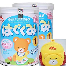 2 Hộp Sữa Morinaga Hagukumi (850g) Tặng ngay balo  cho bé