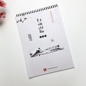 Vở tập viết chữ Hán ô chữ Mễ dành cho người mới bắt đầu - tập viết chữ Trung Quốc