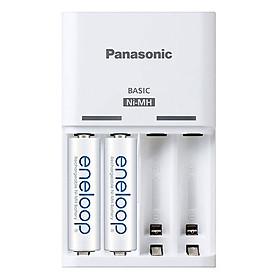 Bộ sạc và pin PANASONIC Eneloop CC51E ( 2 viên AA 2000mAh) - Hàng chính hãng