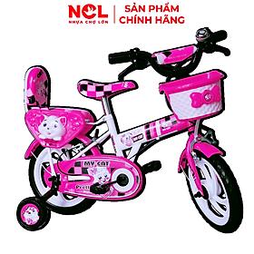 Xe đạp trẻ em Nhựa Chợ Lớn K88