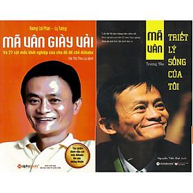 Combo Triết Lý Kinh Doanh Và Những Bài Học Khởi Nghiệp Của Jack Ma ( Mã Vân Giày Vải Và 27 Cột Mốc Khởi Nghiệp Của Cha Đẻ Đế Chế Alibaba + Mã Vân - Triết Lý Sống Của Tôi ) tặng kèm bookmark Sáng Tạo