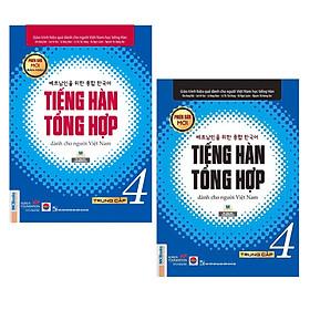 Combo Giáo Trình Tiếng Hàn Tổng Hợp Trung Cấp Tập 4 (Sách Giáo Khoa + Sách Bài Tập) - Phiên Bản Mới / IN MÀU / Sách Học Tiếng Hàn Hiệu Quả Dành Cho Người Việt