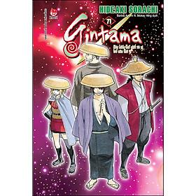 Gintama - Tập 71: Hãy Biến Thế Giới Vô Vị Trở Nên Thú Vị (Tái Bản 2021)