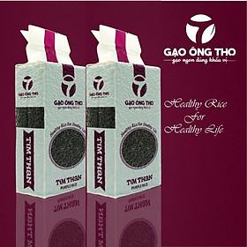Combo 2 sản phẩm Gạo Ông Thọ - Lứt Tím Than túi 1kg hút chân không cao cấp. Gạo sạch hữu cơ dinh dưỡng cho sức khỏe