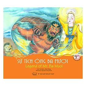 Cổ Tích Việt Nam - Sự Tích Ông Ba Mươi - Legend Of Mr . Ba Muoi (Song Ngữ Anh - Việt)