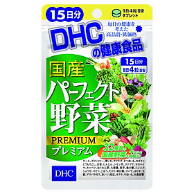 Viên Uống Rau Củ DHC Perfect Vegetable Premium