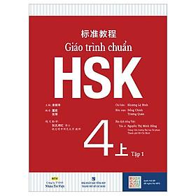 Giáo Trình Chuẩn HSK 4 - Tập 1 Bài Học (Quét Mã QR Để Nghe File MP3)(Tái Bản)
