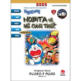Doraemon - Phiên Bản Điện Ảnh Màu - Ấn Bản Đầy Đủ Tập 14: Nobita Và Mê Cung Thiếc (Tái Bản 2020)