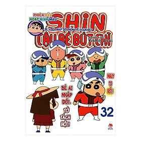 Shin Cậu Bé Bút Chì - Phiên Bản Hoạt Hình Màu: Bé Ai Gia Nhập Đội Phòng Vệ Kasukabe? Tập 32 (Tái Bản)