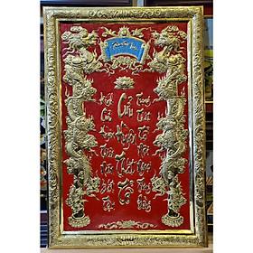 Tranh thờ tổ tiên – Cửu Huyền thất tổ ( đồng vàng nguyên chất ) -A225s