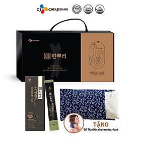 Bộ quà tặng sức khỏe Hắc Sâm Hanppuri phiên bản giới hạn