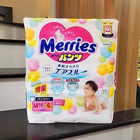 Combo 2 Gói Bỉm Merries Nhật - Tã Merries nội địa loại quần  M64(58+6) (Cho bé 6 - 11kg)-0