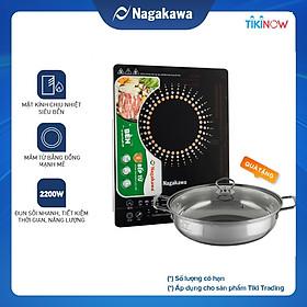 Bếp từ cảm ứng Nagakawa NAG0703 (2200W) - Tặng kèm nồi lẩu - Hàng chính hãng (Hoa Văn Ngẫu Nhiên)