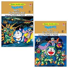 Combo Doraemon Tranh Truyện Màu - Nobita Vũ Trụ Phiêu Lưu Kí - Tập 1 Và 2 (Tái Bản 2019) (Bộ 2 Tập)
