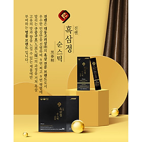 Tinh chất hắc sâm cao cấp dạng stick 10ml * 30 gói Daedong Korea Ginseng