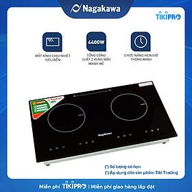 Bếp Âm Từ Đôi Nagakawa NAG1201 (73 cm) - Hàng Chính Hãng