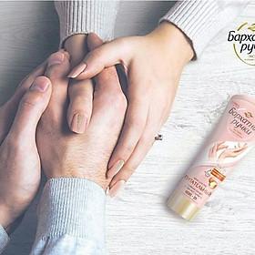 Kem dưỡng da và móng tay Unilever Cream Complex for hands and nails Velvet handles 80ml-7