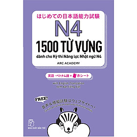 1500 Từ Vựng Cần Thiết Cho Kỳ Thi Năng Lực Nhật Ngữ N4