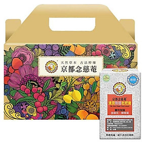 Bộ quà tặng hộp si rô sơn trà không đường thơm ngon mát dịu NIN JIOM - 6 hộp