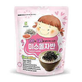 Combo 3 Gói Rong Biển Trộn Cơm Em Bé Cười Humanwell Vị Tôm & Cá Cơm - Smile Seasoned Seaweed (50g)