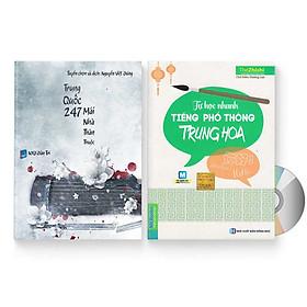 Combo 2 sách: Trung Quốc 247: Mái nhà thân thuộc (Song ngữ Trung - Việt có Pinyin) + Tự học nhanh Tiếng Phổ thông Trung Hoa + DVD quà tặng
